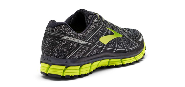 Brooks Adrenaline GTS 17 retro