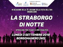 Straborgo di Notte 2018 (informazioni e iscrizioni)